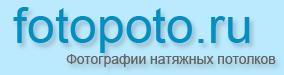 Лого сайта о натяжных потолках