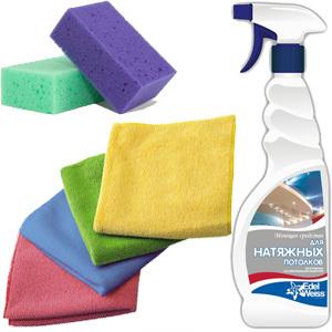 Выбираем средство для мытья натяжного потолка